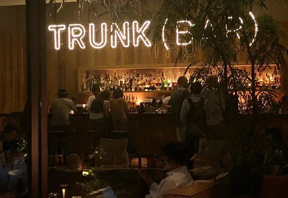 渋谷trunk hotel で社会貢献?インテリアコーディネーターのブログ。