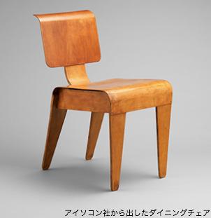 マルセルブロイヤーの木の椅子。インテリアコーディネーターのブログ。