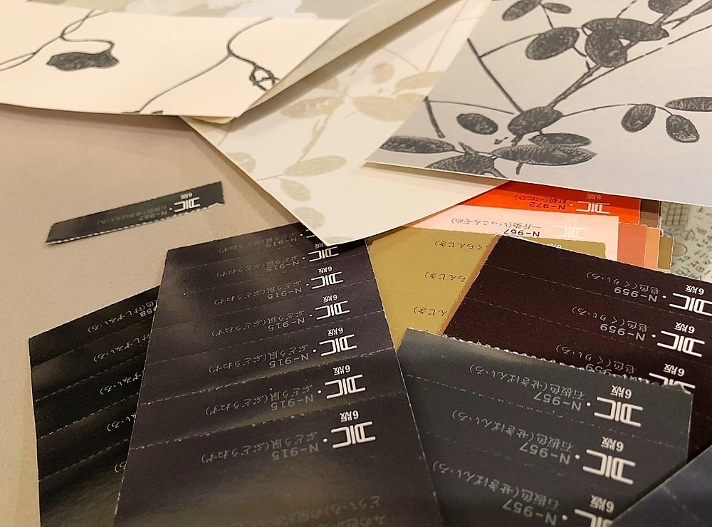 マンションリフォーム実例 襖紙を東京松屋で 太鼓ばりに。体験談のブログ。
