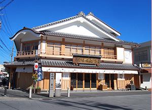 伊勢神宮外宮参り。参道の店の写真。インテリアコーディネーターのブログ