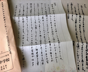 中学生が、インテリアの仕事体験に来たお礼を手紙にしてくれました。ブログ