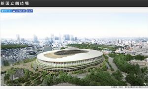 建築家隈研吾氏が木の建築について語ったこと。インテリアコーディネーターのブログ。新国立競技場。