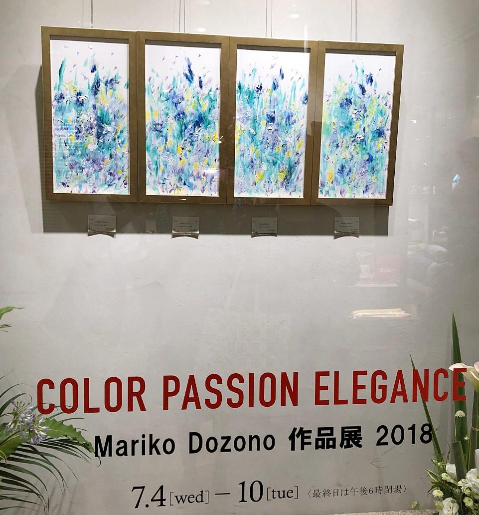 MARIKO DOZONO PASSION ELEGANCE 2018 にて。インテリアコーディネーターのブログ。