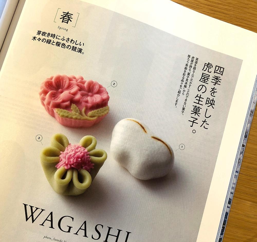 とらやの和菓子。小さなアート。インテリアコーディネーターが赤坂の新店舗を尋ねたブログ。