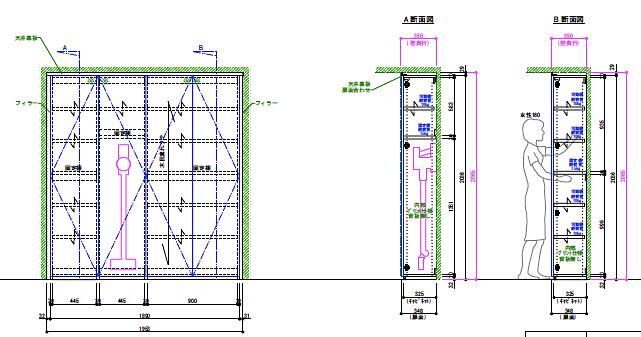 システム収納 図面と実例 リフォームの計画から完成までの体験談