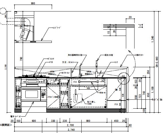 造作キッチン リフォームの図面 実例とお客様の本音