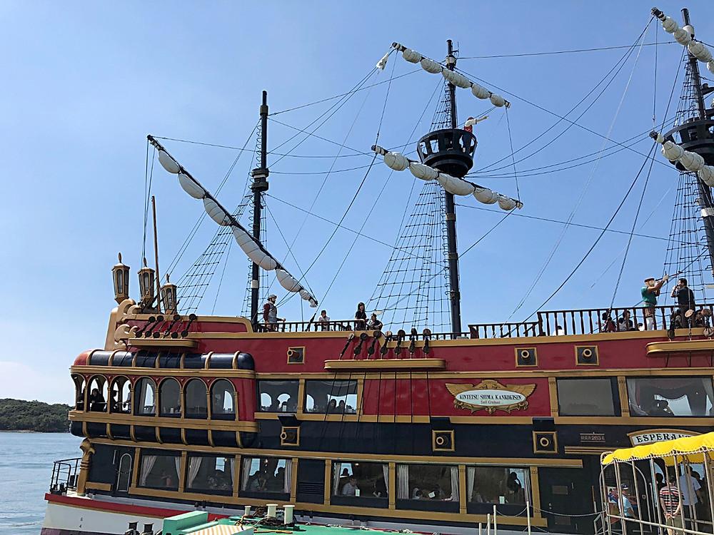 英虞湾クルーズをエスペランサ号で。インテリアコーディネーターの旅ブログ。