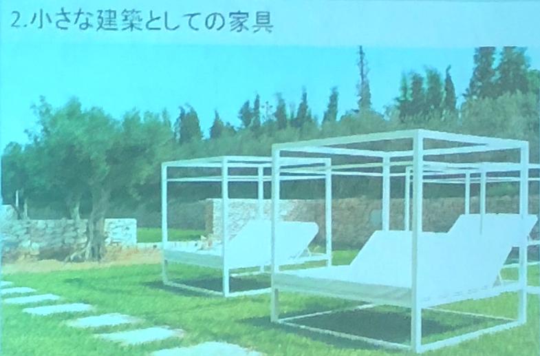 別荘のアウトドア家具。小さな建築として家具が空間を作る。インテリアコーディネーターのブログ