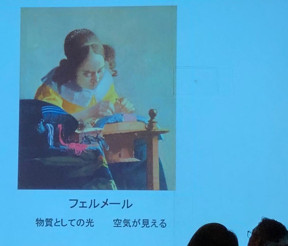 インテリアデザイナー橋本先生が影響を受けたフェルメール。インテリアコーディネーターのブログ。