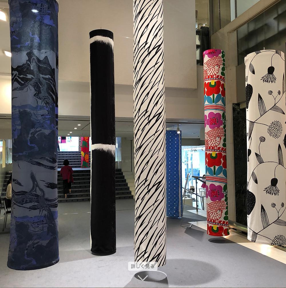 マリメッコのテキスタイルデザイナー石本藤雄氏の展覧会がスパイラルにて。インテリアコーディネーターのブログ