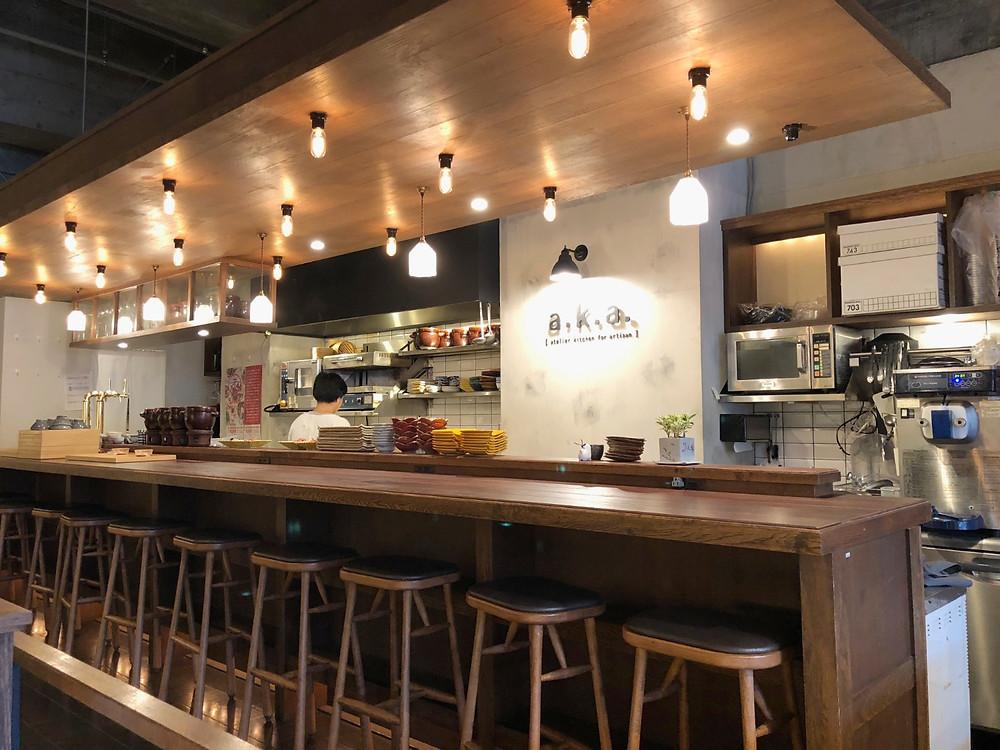 金沢シェアホテルのレストラン。インテリアコーディネーターのブログ。