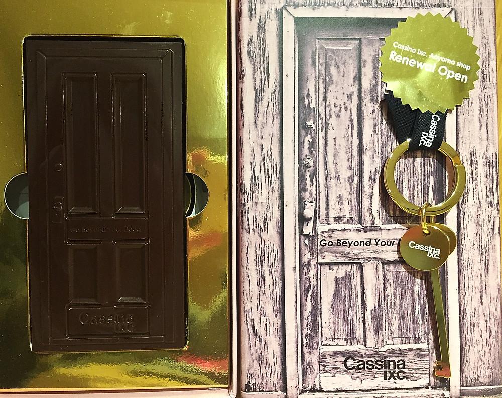 カッシーナの新ショールームオープンで。インテリアコーディネーターのブログ。