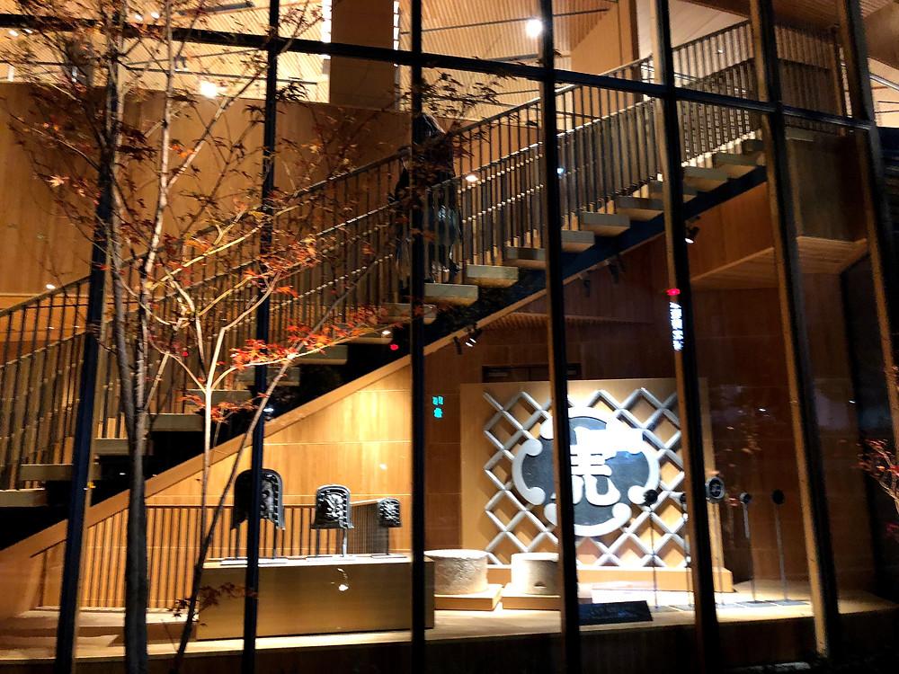 リニューアルしたとらや赤坂店。木質感あふれる新店舗です。インテリアコーディネーターのブログ。