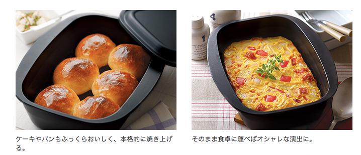 リンナイ ココット リフォーム実例のブログ。 キッチンの使い勝手について。