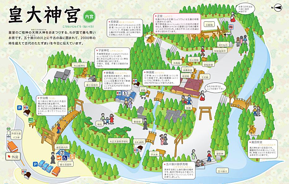 伊勢神宮内宮のマップ。インテリアコーディネーターの旅ブログ