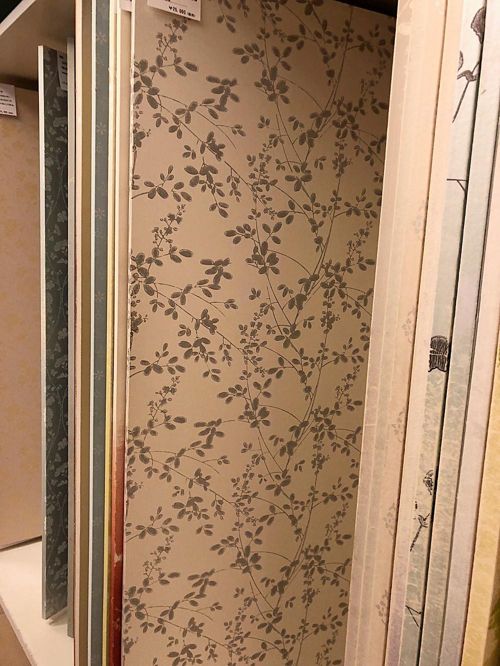 マンションリノベーション実例 特注襖紙 東京松屋で選ぶ。インテリアのブログ。