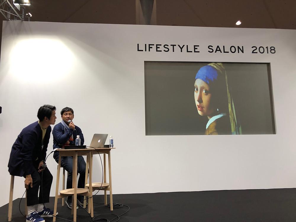 interiorlifestyletokyo2018 藤原照弘さんのセミナーにて。インテリアコーディネーターのブログ。