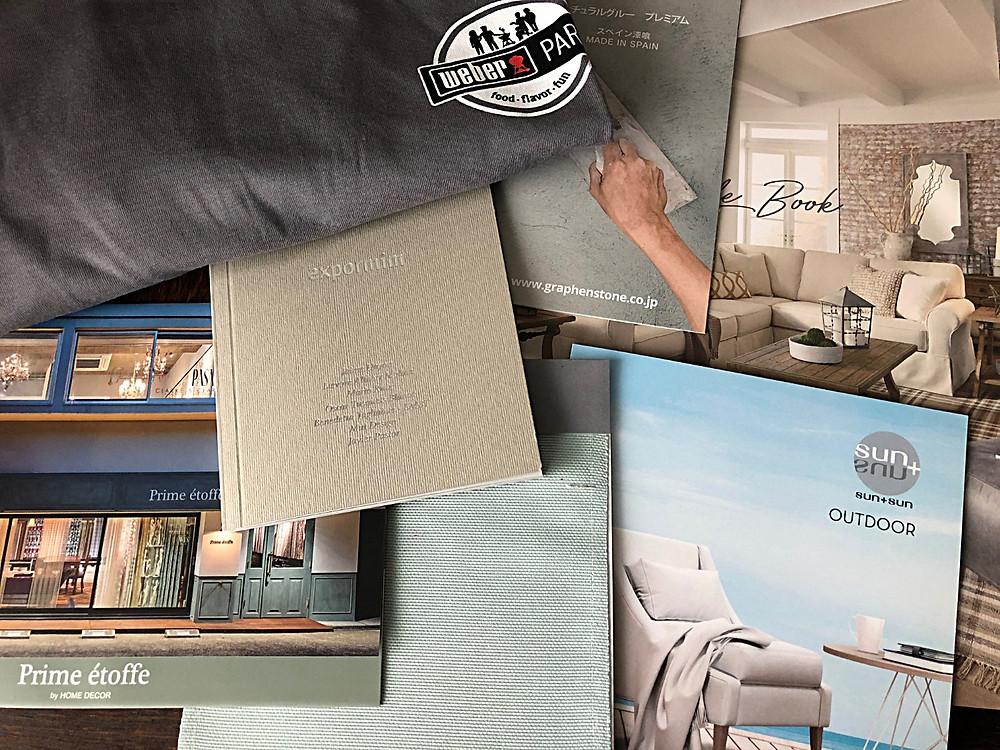 アウトドア家具のカタログやサンプル。インテリアコーディネーターのブログ。