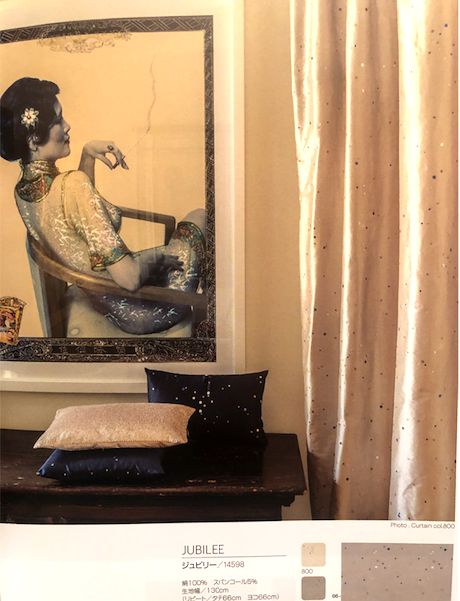 スパンコールが散りばめられたカーテン。クリスチャン・フィッシュバッハの新作。コーディネーターのブログ