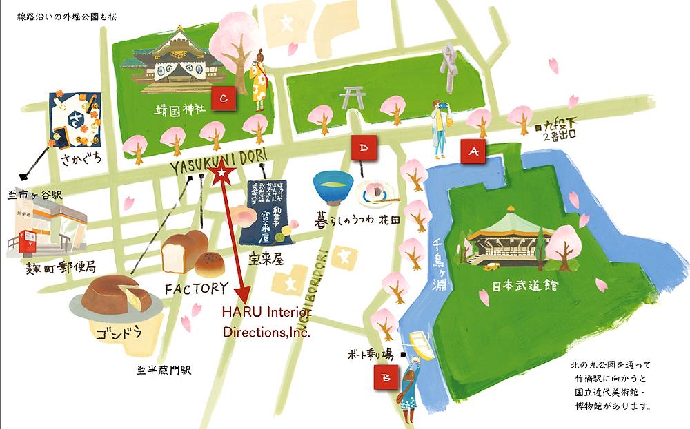 靖国通りの美味しいお店マップ。老舗がたくさん!インテリアコーディネーターのブログ