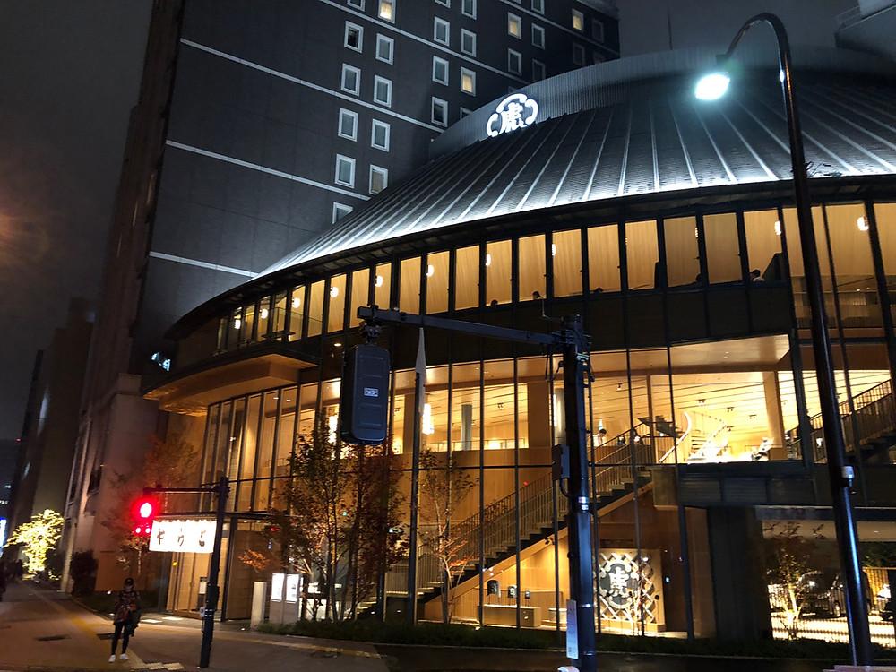 とらや赤坂店の新店舗を訪れてみました。インテリアコーディネーターのブログ。