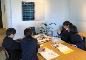 中学生がインテリアコーディネーターを体験に来てくれました。ブログ。