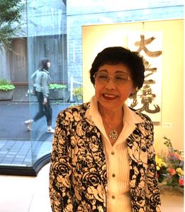 80歳で現役のインテリアコーディネーターの米生澪子さんと、インテリアデザイナー浦一也氏。インテリアコーディネーターのブログ