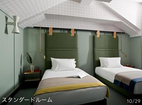 ウルキオラが手がけたホテル。インテリアデザイナーのブログ