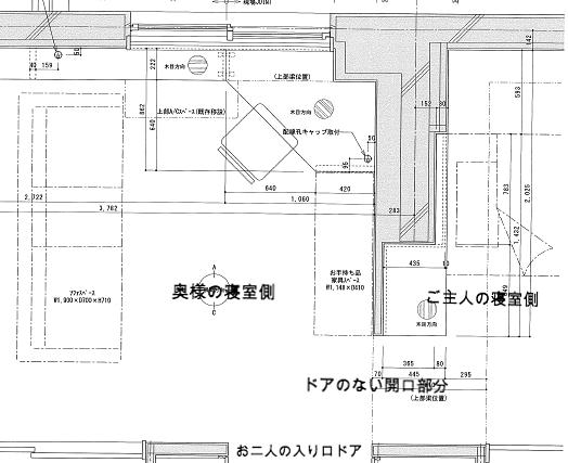 マンションリノベーションの図面 寝室のリフォーム スケルトンリフォーム ビフォーアフター