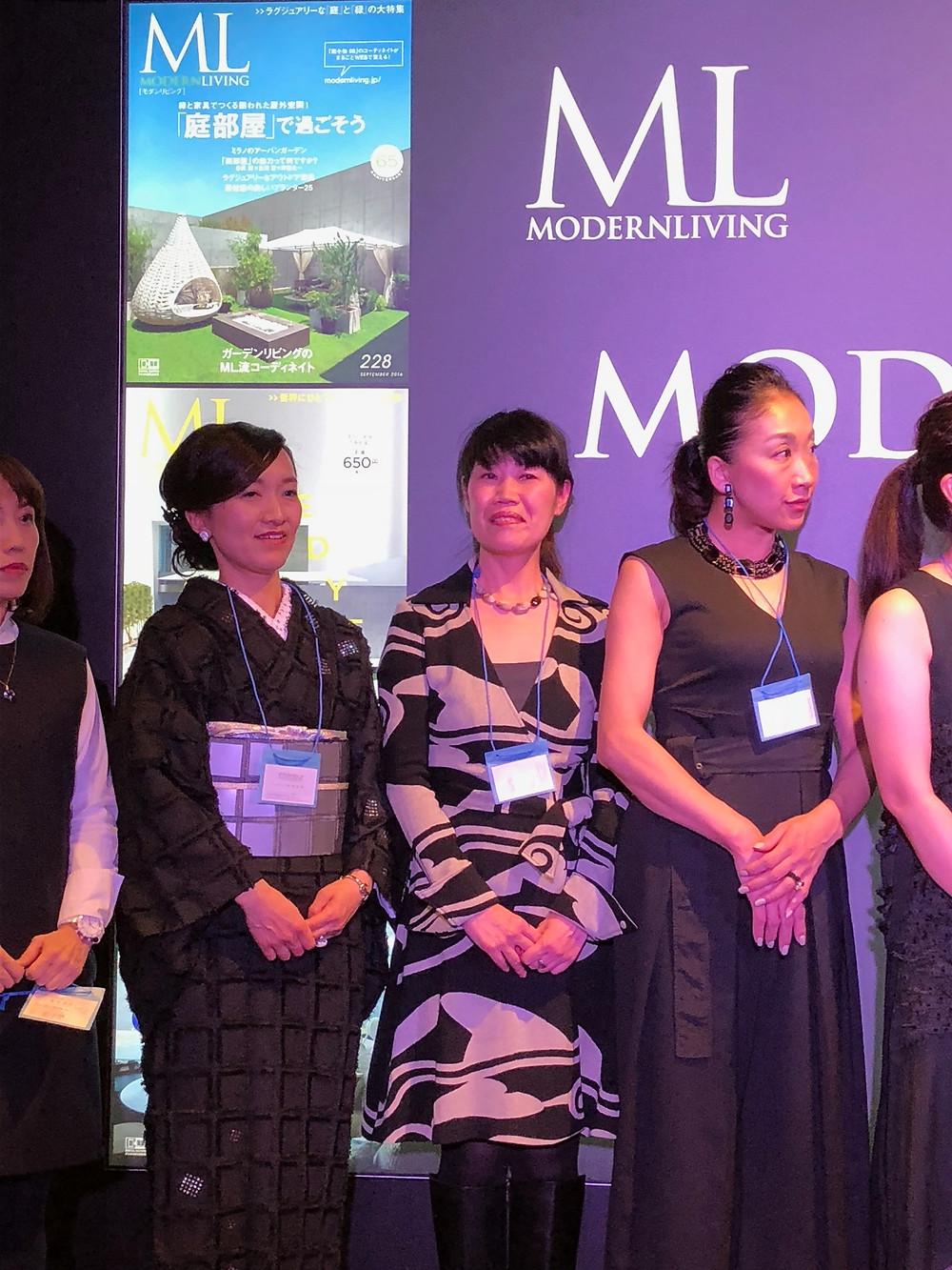 モダンリビング スタイリングデザイン賞にカーテン生地で作った着物で参加のインテリアコーディネーター