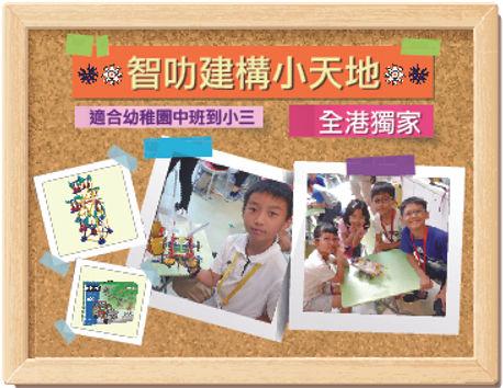 knex online ws web banner_工作區域 1.jpg