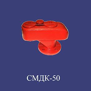 СМДК-50 с фоном пнг.png