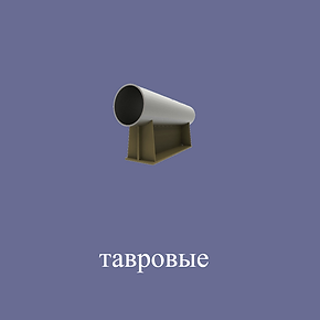 пнг.png