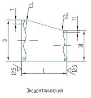 Переход эксцентр схема.jpg