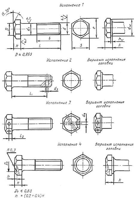Болт схема 2.jpg