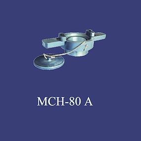МСН-80 А с фоном пнг.png