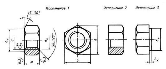 Гайка схема 2.jpg