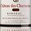 Thumbnail: CHÂTEAU DES CHARMETTES CUVÉE EXCELLENCE ROUGE