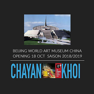 bejiing-expo-chayan-khoi.jpg