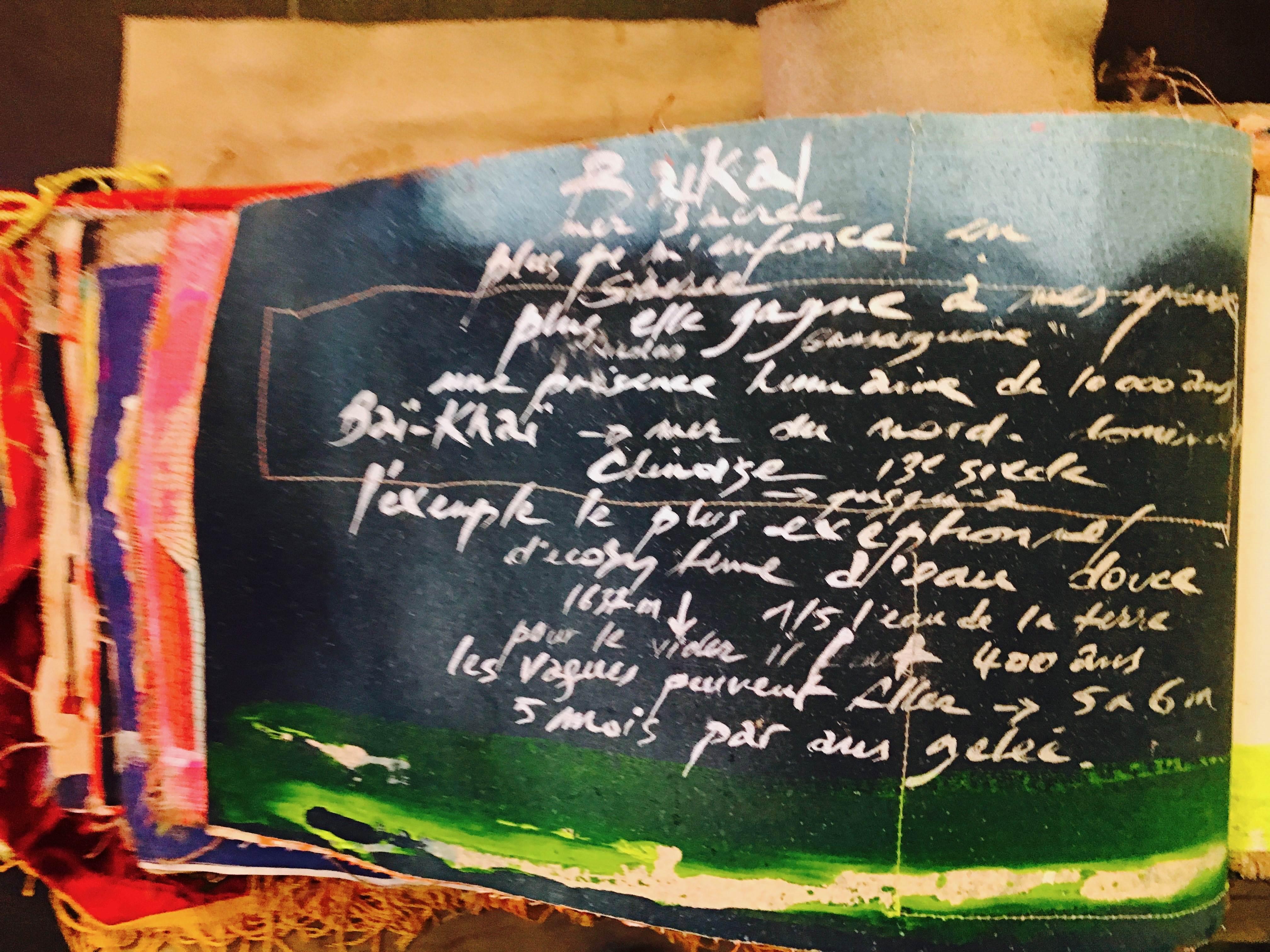 Chayan khoi carnet de voyage  (36)