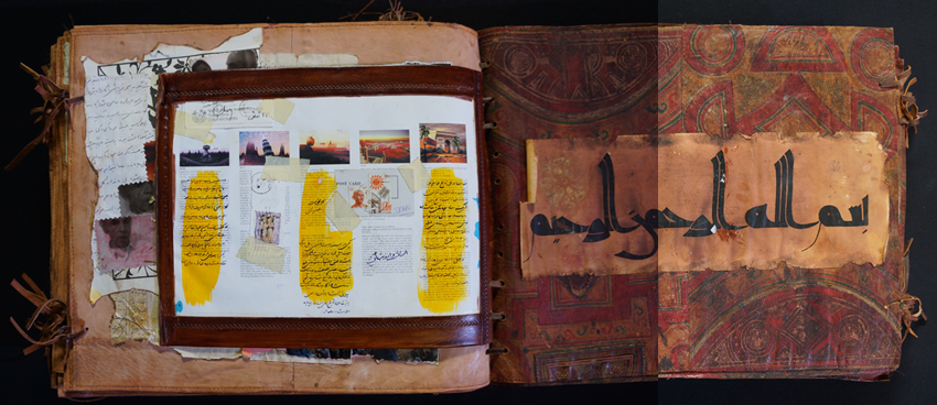 chayan_khoi_carnet_voyage_teheran_iran_2012_0006.png