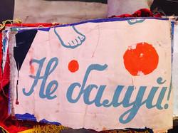Chayan khoi carnet de voyage  (21)