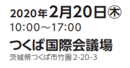 スクリーンショット 2020-02-03 15.20.50.png
