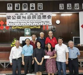 Leong Sin Nam Memorial Dinner. 2020_