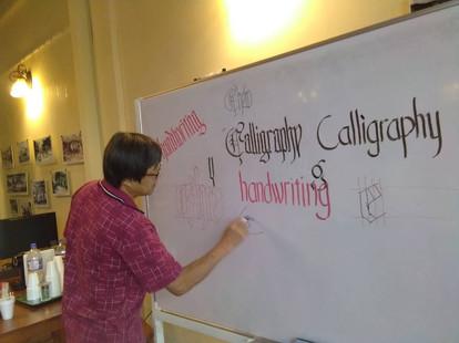 English calligraphy class. 15 Clarke St_