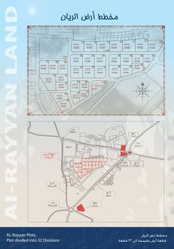 Al Rayyan Land