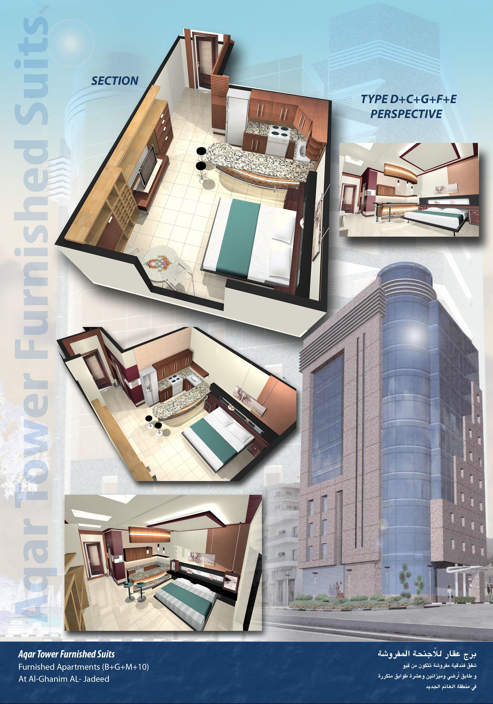 AQAR Hotel