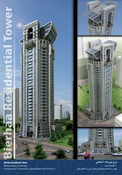 Beirhaa Tower