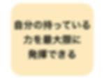 スクリーンショット 2018-07-29 13.33.42.png