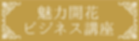 voice-menu4.png